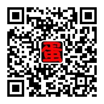 中华人民共和国主席令 第六十一号