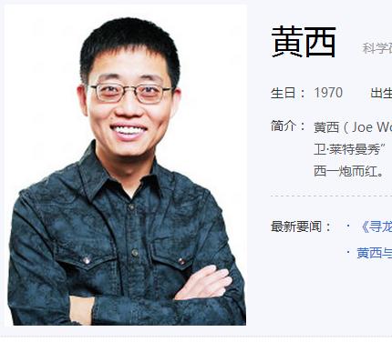joe wong——讽刺美国的演讲