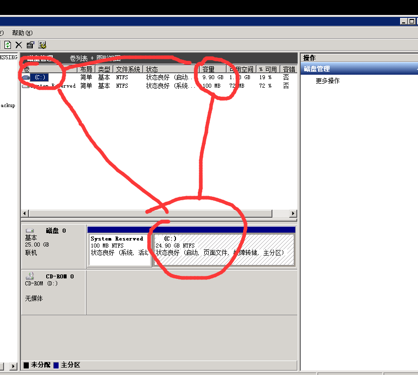 windows系统出现硬盘容量与磁盘管理器里显示不同的解决办法