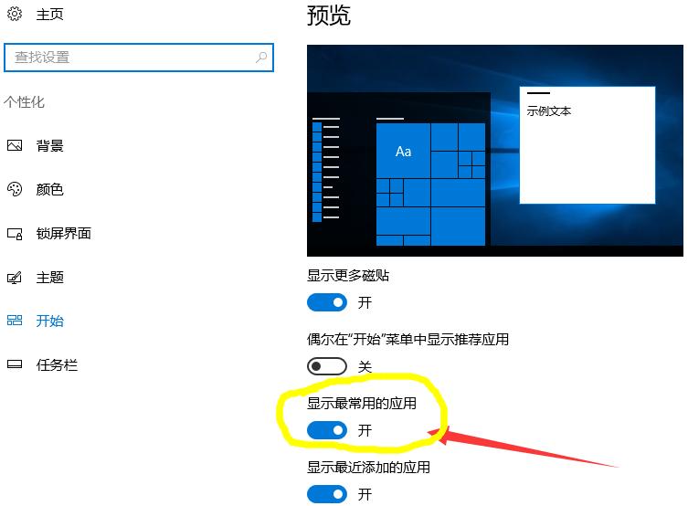 """Win10系统中如何记录cmd(命令提示符/""""运行"""")历史记录"""